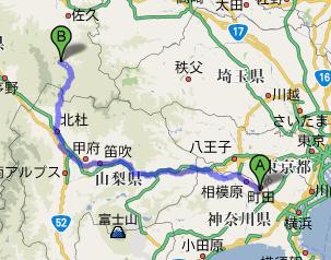 八ヶ岳.png